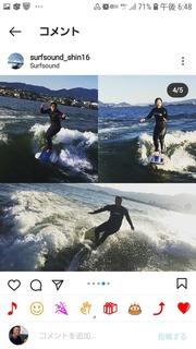 Screenshot_20201027-184825_Instagram.jpg